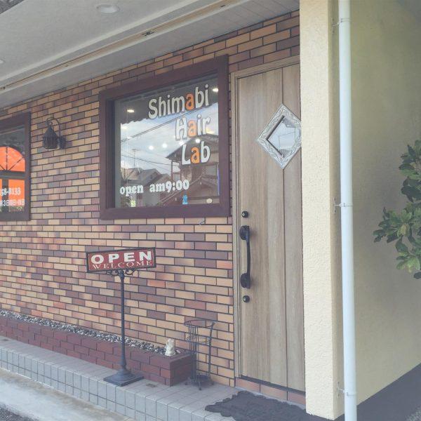Shimabi 外観