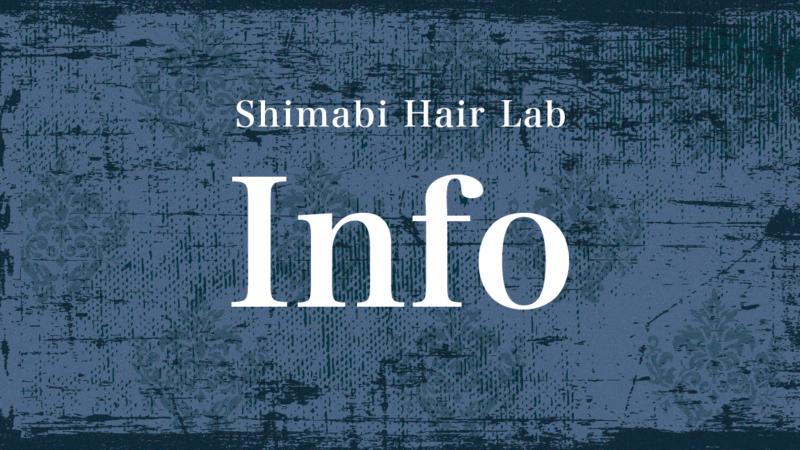 Shimabi Infomation